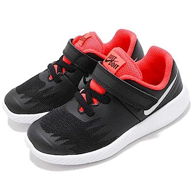 Nike 慢跑鞋 Star Runner JDI 運動 童鞋