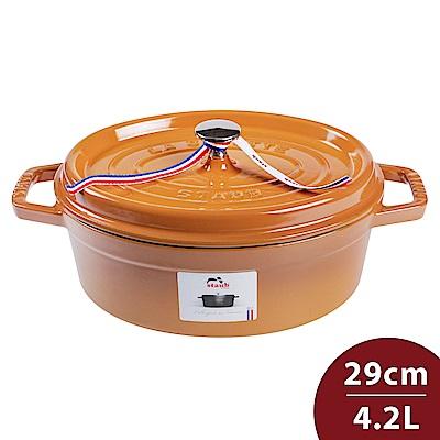 Staub 橢圓形琺瑯鑄鐵鍋 29cm 4.2L 芥末黃