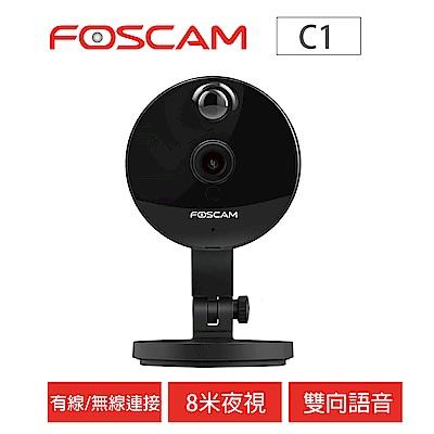 Foscam C1 PIR 網路攝影機