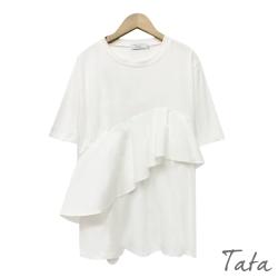 不對稱打褶荷葉上衣 共二色 TATA-(S~L)