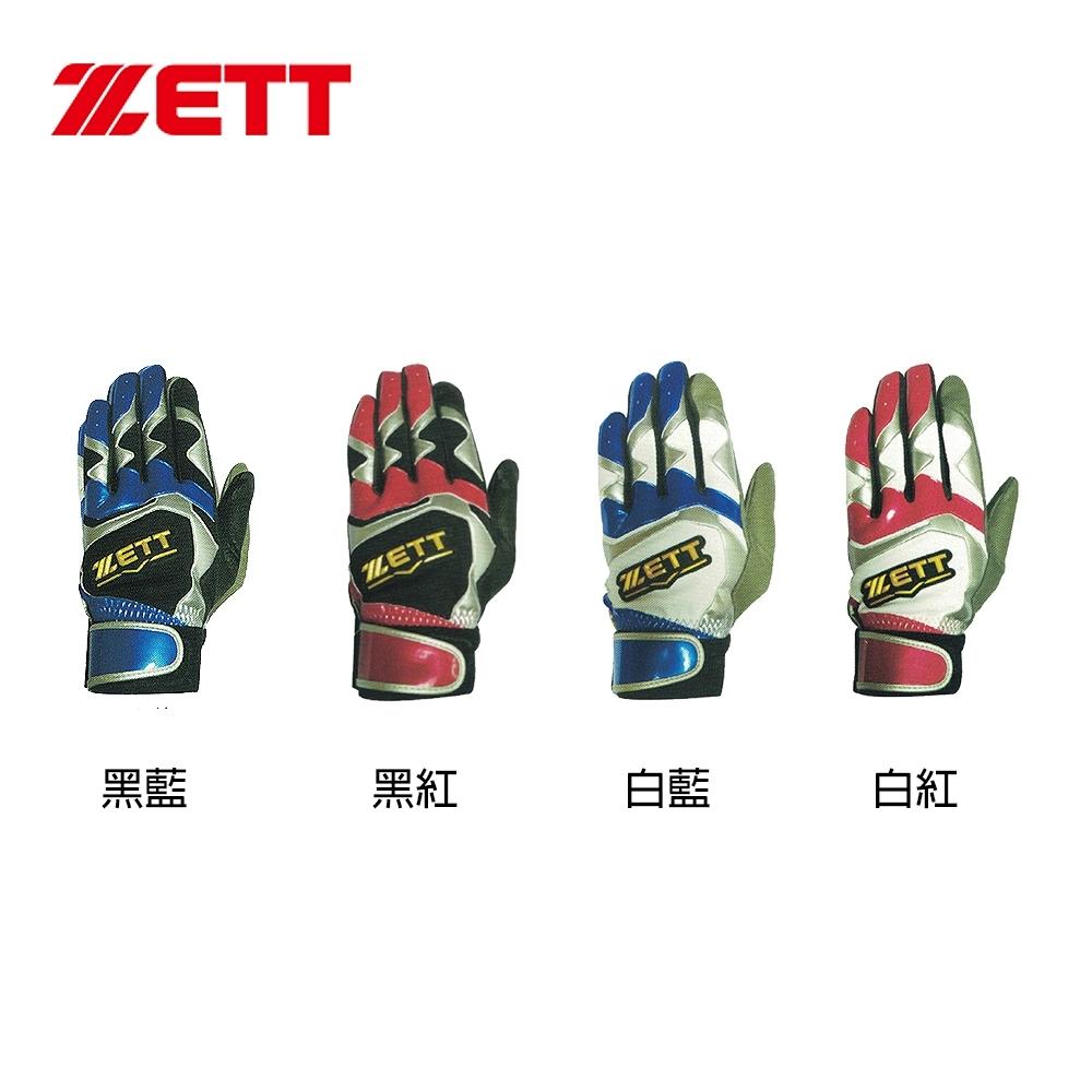 ZETT 打擊手套 BBGT-376