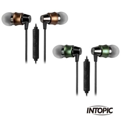 INTOPIC 廣鼎 入耳式鋁合金耳機麥克風(JAZZ-I112)
