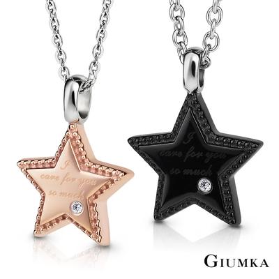 情人節禮物GIUMKA情侶對鍊白鋼項鍊 星星相戀男女情人對鏈 黑色/玫金 一對價格 MN03129