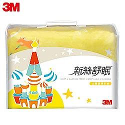 3M 新絲舒眠大寶貝專用被(Z500厚冬被)(2入組)