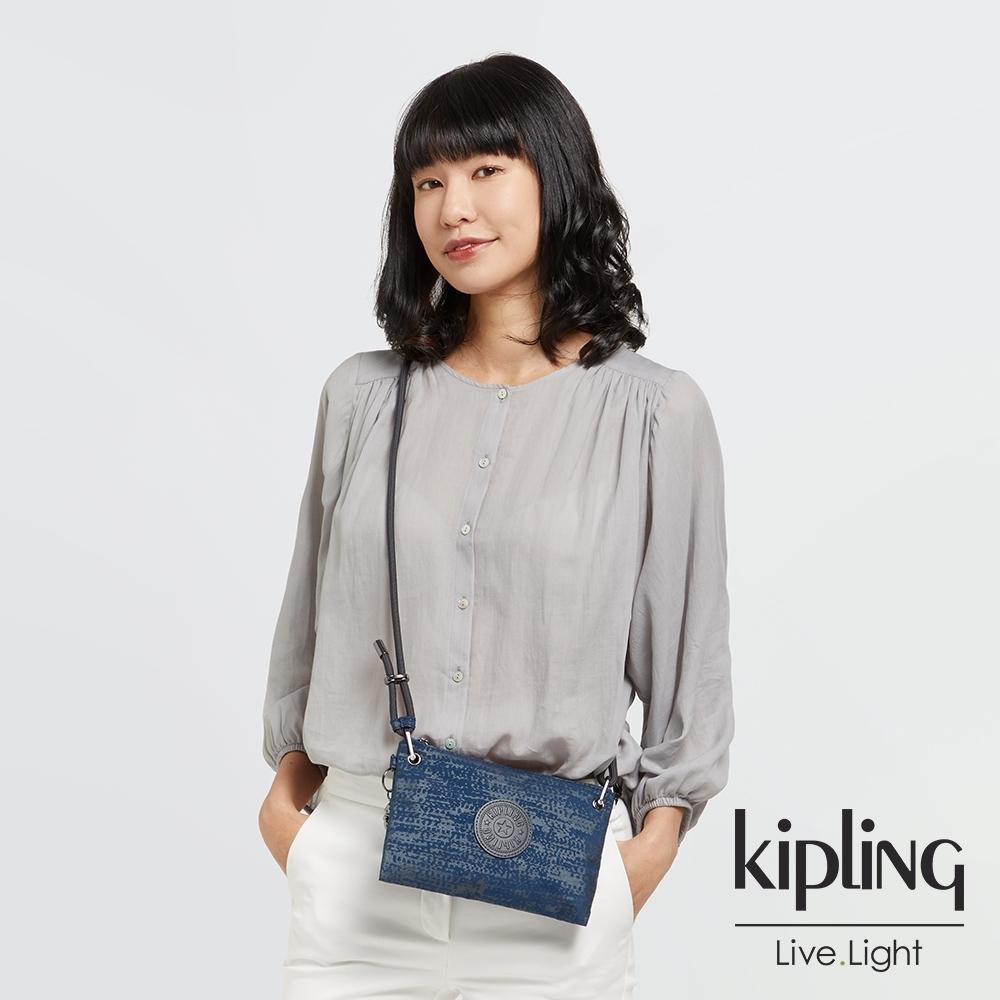 Kipling 高冷月蝕藍抽繩隨身斜背包-KNIPPA