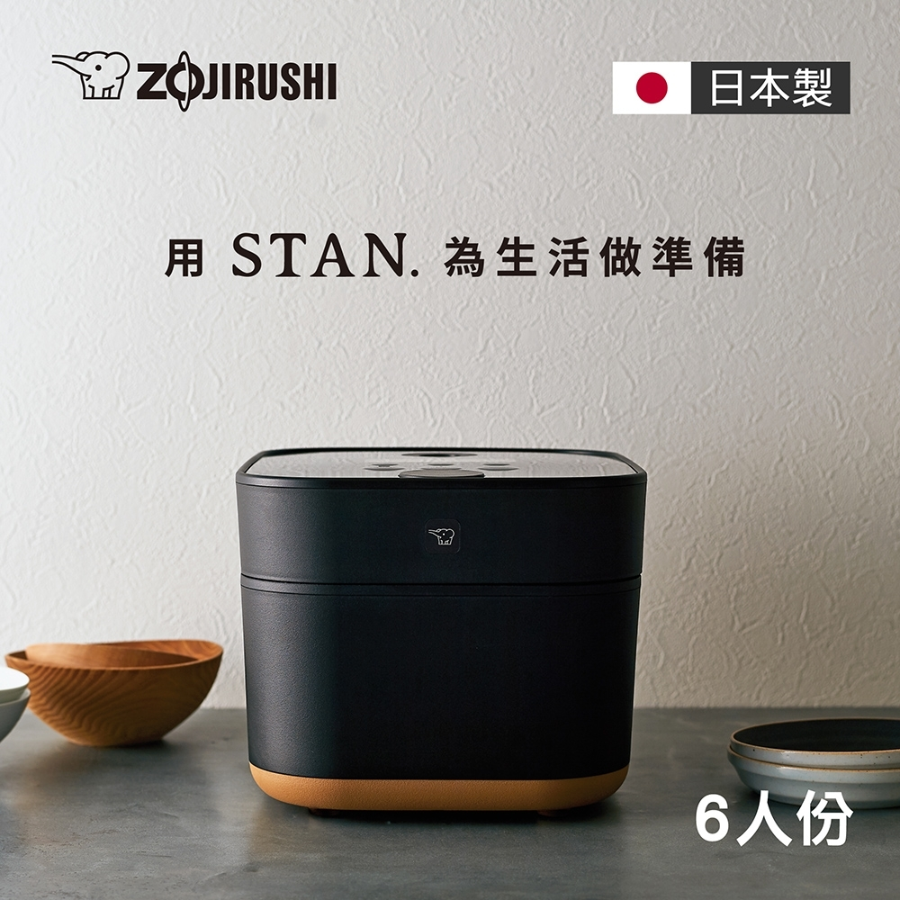 象印*6人份*STAN 美型 IH微電腦電子鍋(NW-SAF10)