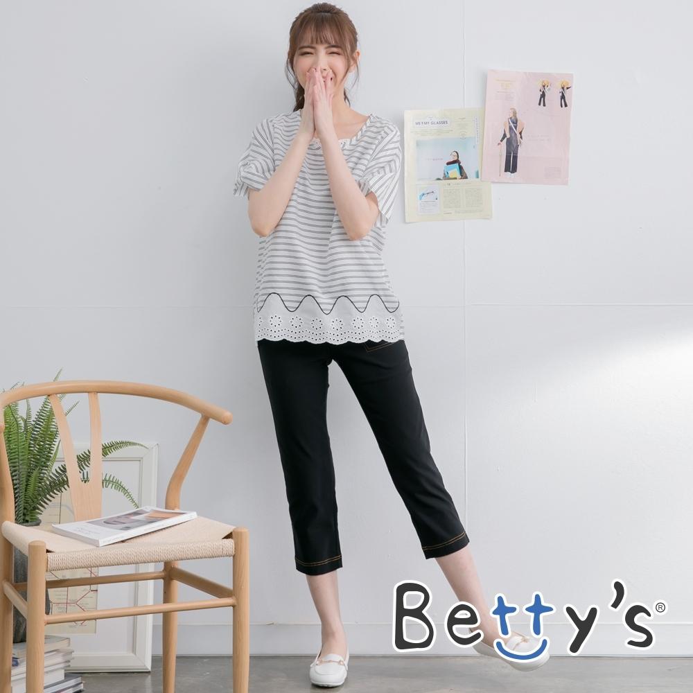 betty's貝蒂思 前腰飾跳色車縫長褲(黑色)