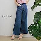 東京著衣 復古感大口袋牛仔喇叭寬褲-S.M.L