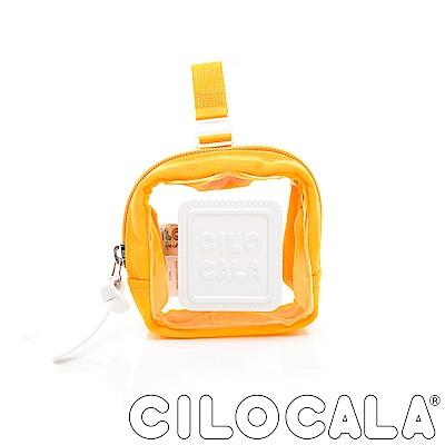 CILOCALA 限量版-亮彩尼龍防潑水可扣式透明零錢包 黃色