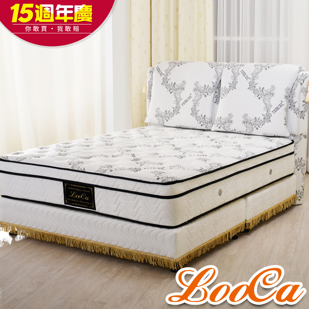 (週年慶限定)LooCa皇御天絲+乳膠+記憶獨立筒床組-雙人5尺 @ Y!購物