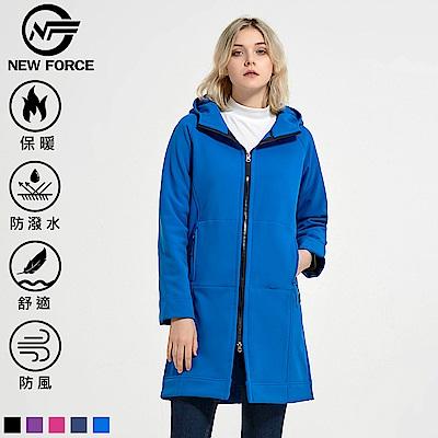 NEW FORCE 中長版顯瘦連帽保暖外套-女款寶藍