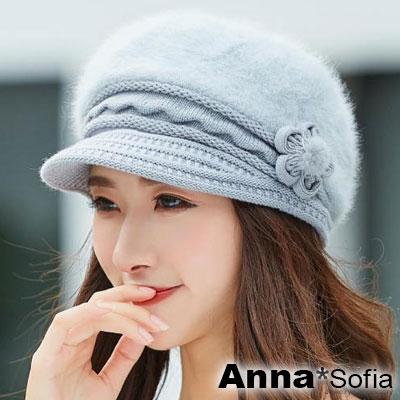 AnnaSofia 立體花蕾兔毛 加厚針織鴨舌貝蕾帽(湮灰系)