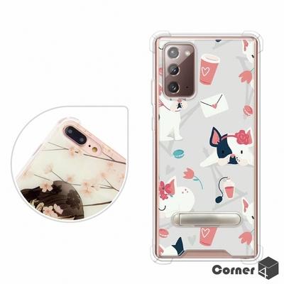 Corner4 Samsung Galaxy Note 20 四角防摔立架手機殼-小法鬥
