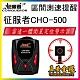 征服者 CHO-500 區間測速提醒 GPS雷達全頻測速器 超強四核引擎 流動+固定測速全對應 product thumbnail 2