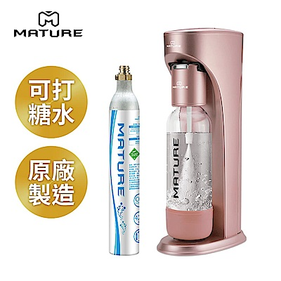 MATURE美萃 Classic410系列氣泡水機-玫瑰金
