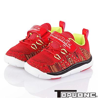 (雙11)TOPUONE 飛織輕量透氣抗菌防臭童鞋-紅