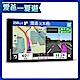 GARMIN DriveSmart 65 6.95吋車用衛星導航 product thumbnail 2
