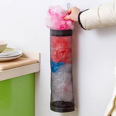 iSFun 多功能掛袋 吊掛網面垃圾塑膠收納袋(隨機色)