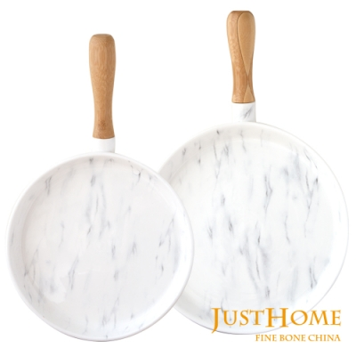 Just Home質感大理石紋陶瓷圓盤附柄2入組-20cm+25.3cm