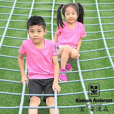 金安德森Kinloch Anderson 4入組 吸濕排汗抗菌衣-粉紅-兒童款