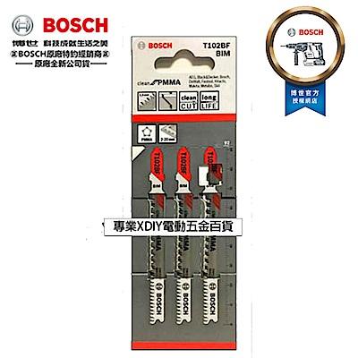 德國 博世 BOSCH T102BF (一卡) 線鋸片 BF/塑膠用/壓克力材料PMMA