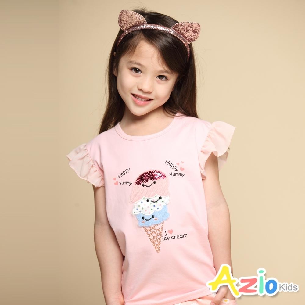Azio Kids 女童 上衣 亮片冰淇淋貼布網紗荷葉短袖上衣(粉)