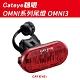 Cateye貓眼OMNI3LED透明底蓋尾燈,TL-LD135-R product thumbnail 1