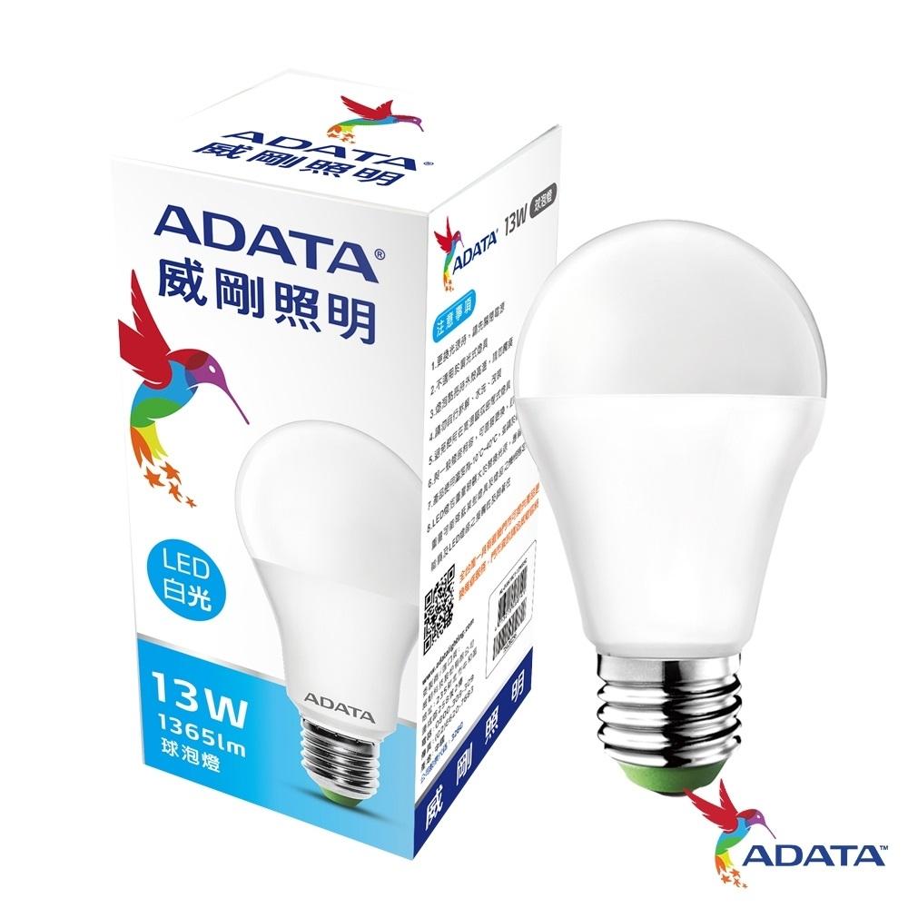 威剛照明 (四入組) 13W 大角度LED球泡燈-白光