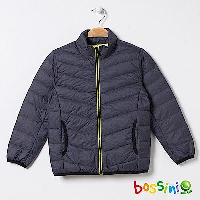 bossini男童-高效熱能輕便羽絨外套02霧灰