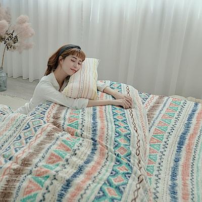 AmissU 北歐送暖法蘭絨雙人床包兩用毯被四件組  卡洛之舞