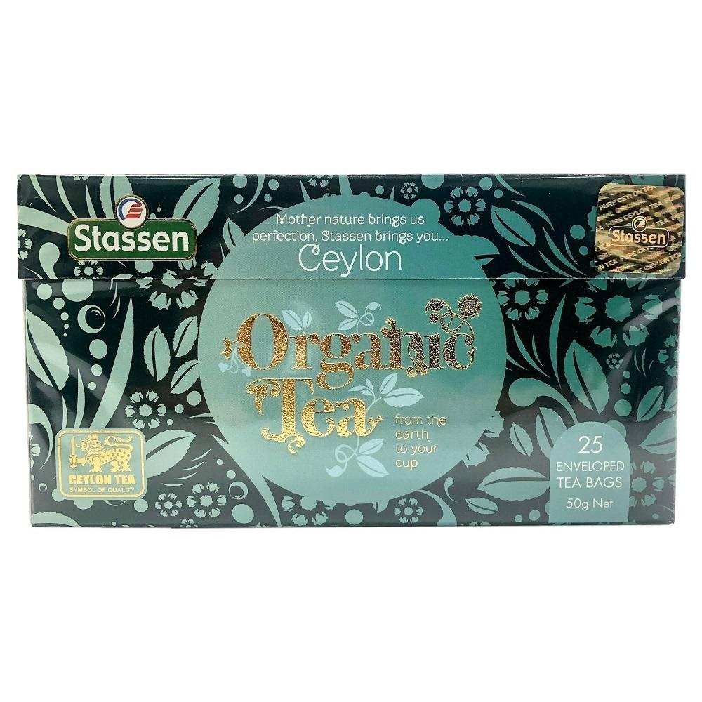 Stassen司迪生 有機紅茶(2gx25包)