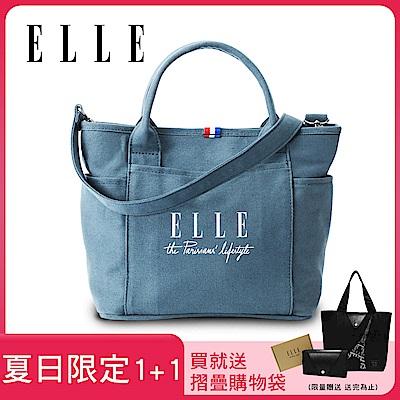 ELLE 周年限定版-極簡風牛仔手提/斜背托特包-淺藍 EL52372