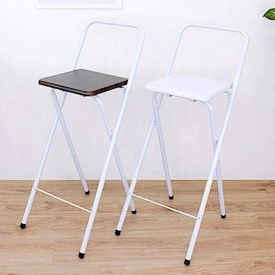 E-Style 鋼管(木製椅座)高腳折疊椅/吧台椅/高腳椅/櫃台椅/餐椅-二色-2入