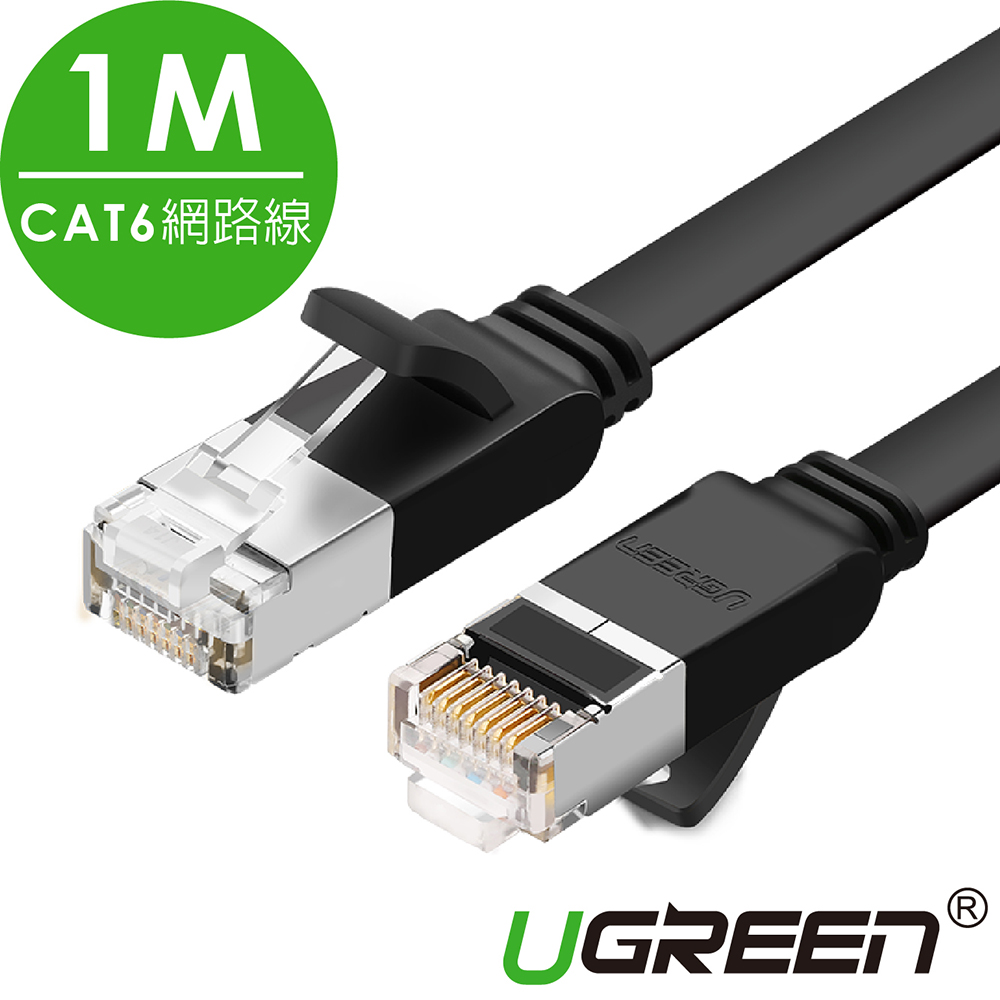 綠聯 CAT6網路線 Pure Copper版黑色 1M product image 1