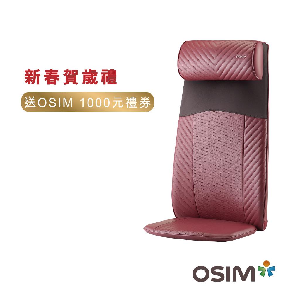 OSIM 背樂樂 OS-260按摩背墊/肩頸按摩/恆溫熱風 (紅色) [熱銷推薦]