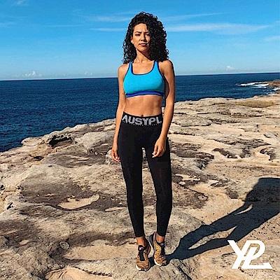 澳洲 YPL塑身美腿騎行褲 超強彈力一穿就型 2020最新單品