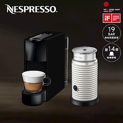 Nespresso Essenza Mini 沉穩黑 白色奶泡機組合