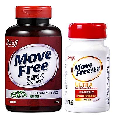 Schiff-Move Free加強型葡萄糖胺150顆+益節加強型迷你錠30錠(各1瓶)
