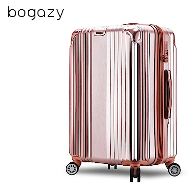 Bogazy 都會之星 30吋防盜拉鍊可加大拉絲紋行李箱(玫瑰金)