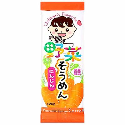 Harima 野菜素麵-胡蘿蔔風味(120g)