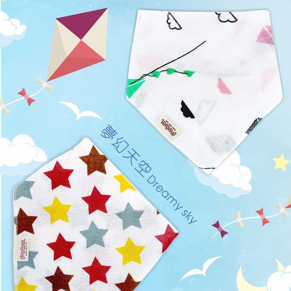 【PUKU】超輕柔棉紗領巾2入-42*29*29cm product image 1