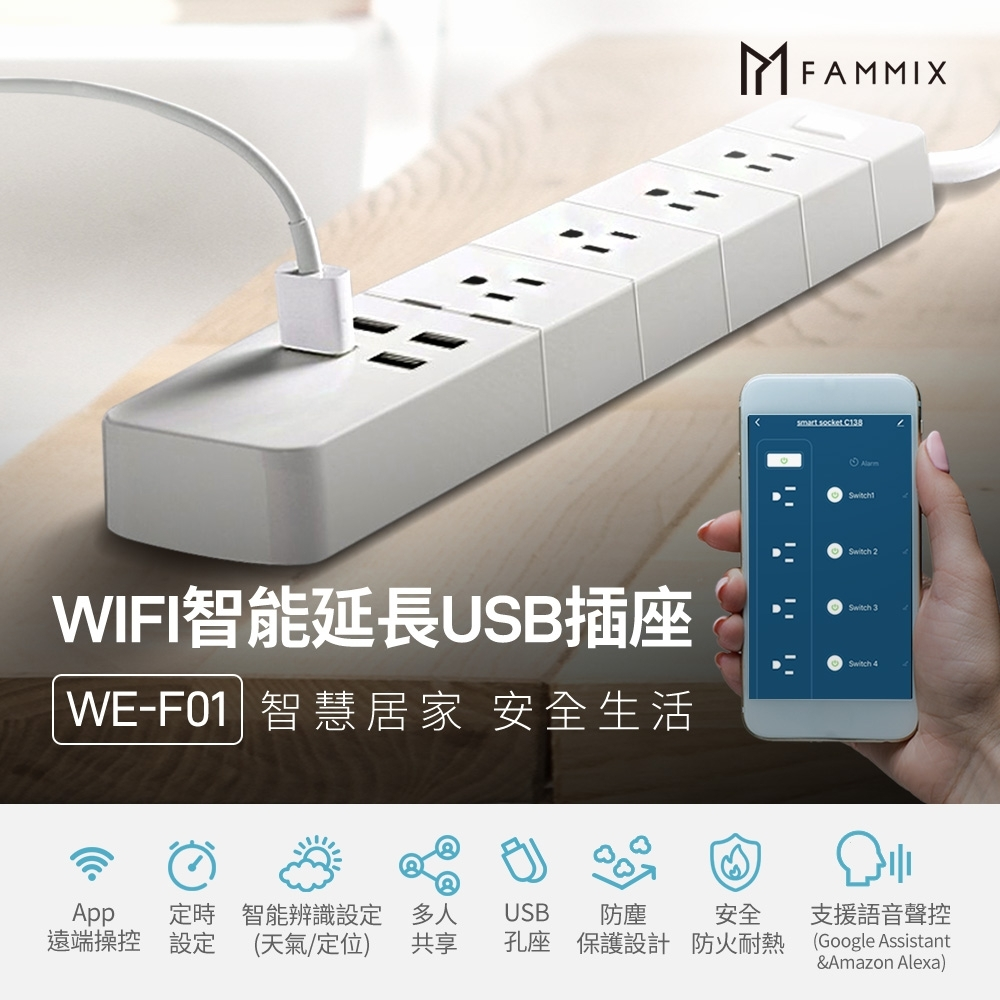 Wifi 設定 switch