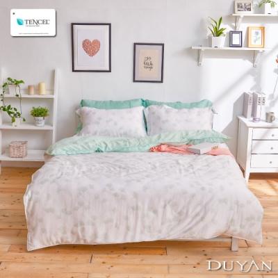DUYAN竹漾-100%頂級萊塞爾天絲-雙人四件式舖棉兩用被床包組-青衫煙雨