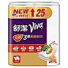 舒潔 VIVA 全能三層廚房紙巾-大尺寸捲筒式60張x4捲/串