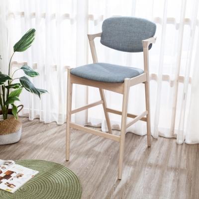 Boden-西德實木扶手吧台椅/吧檯椅/高腳椅(高)(二入組合)-52x61x108cm