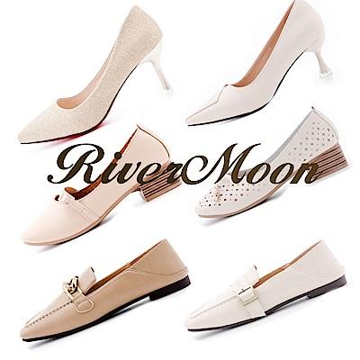 [時時樂限定]River&Moon百搭瑪莉珍包鞋穆勒跟鞋精選