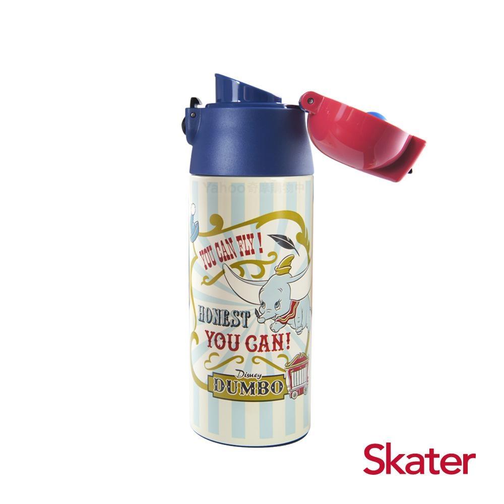 Skater直飲不鏽鋼保溫瓶(360ml)小飛象
