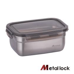 韓國Metal lock方形不鏽鋼保鮮盒1200ml.露營野餐不銹鋼環保收納長方形大容量