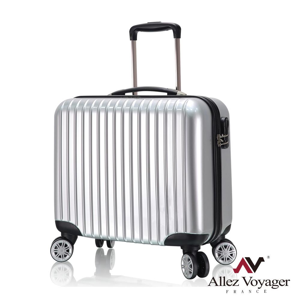 法國奧莉薇閣 18吋行李箱 登機箱 PC電腦商務旅行箱 極致領航(銀色)