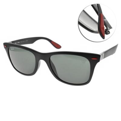 RAY BAN太陽眼鏡 法拉利聯名款/霧黑-綠鏡片#RB4195MF F60271